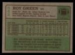 1984 Topps #342  Roy Green  Back Thumbnail
