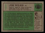 1984 Topps #307  Jim Wilks  Back Thumbnail
