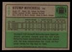 1984 Topps #347  Stump Mitchell  Back Thumbnail