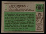 1984 Topps #376  Jeff Bostic  Back Thumbnail