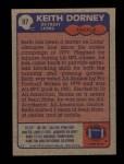 1985 Topps #57  Keith Dorney  Back Thumbnail