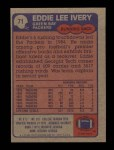 1985 Topps #71  Eddie Lee Ivery  Back Thumbnail