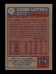 1985 Topps #75  James Lofton  Back Thumbnail