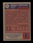 1985 Topps #65  Bobby Watkins  Back Thumbnail