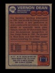 1985 Topps #180  Vernon Dean  Back Thumbnail