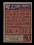 1985 Topps #109  Tyrone Young  Back Thumbnail