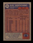 1985 Topps #164  Ray Wersching  Back Thumbnail