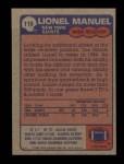 1985 Topps #119  Lionel Manuel  Back Thumbnail