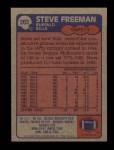 1985 Topps #203  Steve Freeman  Back Thumbnail
