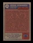 1985 Topps #215  Eddie Edwards  Back Thumbnail