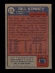 1985 Topps #276  Bill Kenney  Back Thumbnail
