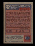 1985 Topps #252  Larry Moriarty  Back Thumbnail