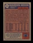 1985 Topps #251  Warren Moon  Back Thumbnail