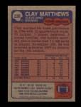 1985 Topps #230  Clay Matthews  Back Thumbnail