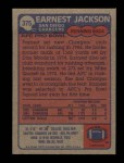 1985 Topps #375  Earnest Jackson  Back Thumbnail