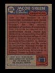 1985 Topps #385  Jacob Green  Back Thumbnail