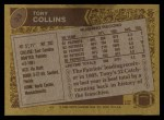 1986 Topps #33  Tony Collins  Back Thumbnail