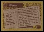 1986 Topps #52  Roy Foster  Back Thumbnail