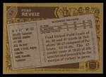 1986 Topps #54  Fuad Reveiz  Back Thumbnail