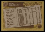1986 Topps #179  Mark Moseley  Back Thumbnail