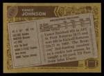 1986 Topps #116  Vance Johnson  Back Thumbnail