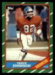 1986 Topps #116  Vance Johnson  Front Thumbnail