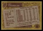 1986 Topps #235  Wes Chandler  Back Thumbnail