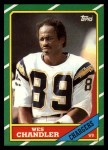 1986 Topps #235  Wes Chandler  Front Thumbnail