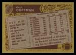 1986 Topps #219  Paul Coffman  Back Thumbnail