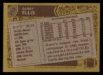 1986 Topps #215  Gerry Ellis  Back Thumbnail