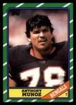 1986 Topps #261  Anthony Munoz  Front Thumbnail