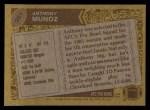 1986 Topps #261  Anthony Munoz  Back Thumbnail