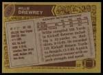 1986 Topps #354  Willie Drewrey  Back Thumbnail