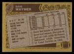 1986 Topps #347  Dave Waymer  Back Thumbnail