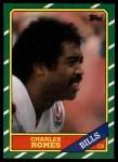 1986 Topps #393  Charles Romes  Front Thumbnail