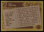 1986 Topps #369  Rick Bryan  Back Thumbnail