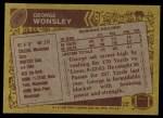 1986 Topps #318  George Wonsley  Back Thumbnail