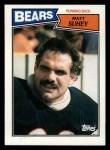 1987 Topps #47  Matt Suhey  Front Thumbnail