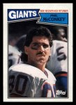 1987 Topps #16  Phil McConkey  Front Thumbnail