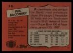 1987 Topps #16  Phil McConkey  Back Thumbnail