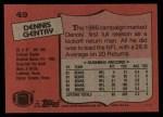 1987 Topps #49  Dennis Gentry  Back Thumbnail