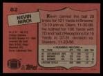1987 Topps #82  Kevin Mack  Back Thumbnail