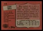 1987 Topps #34  Ken Bell  Back Thumbnail