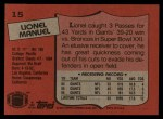 1987 Topps #15  Lionel Manuel  Back Thumbnail
