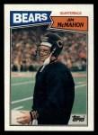 1987 Topps #44  Jim McMahon  Front Thumbnail