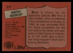 1987 Topps #37  Keith Bishop  Back Thumbnail