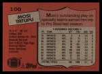 1987 Topps #100  Mosi Tatupu  Back Thumbnail