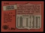 1987 Topps #164  Carlos Carson  Back Thumbnail