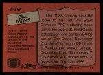 1987 Topps #169  Bill Maas  Back Thumbnail