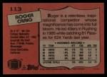 1987 Topps #113  Roger Craig  Back Thumbnail